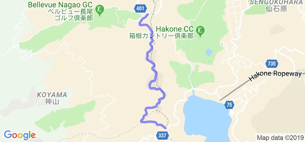 Hakone Skyline (Toll Road)    Japan