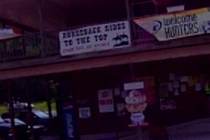 Seneca Rocks Area Convenience Store (Yokum's)